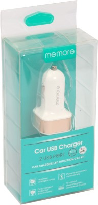 Memore Memore Car Charger [Dual Port] USB Car Charger 2.4A Output x 2 Compatible with all Iphone, Android Smartphones and more devices Dock