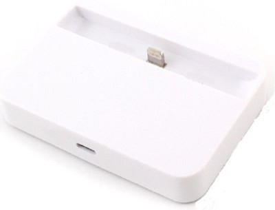 Lionix High Speed Charging docking station Dock(White)
