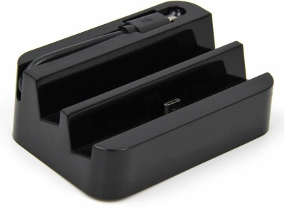 BB4 Universal Dual PORT Micro USB & OTG Smart Charger Station Cradle For Cell Phone Dock(Black)