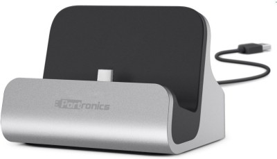 Portronics POR-639 Type-C Connector with Docking Stand Dock(Multicolor)