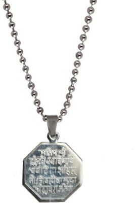 Men Style Chhatrapati Shivaji Maharaj Rajmudra Plated Engraved Silver Dog Tag