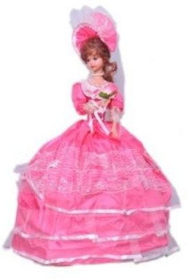 Smiles Creation Shoppers Zone New Cute Dancing Umbrella Doll