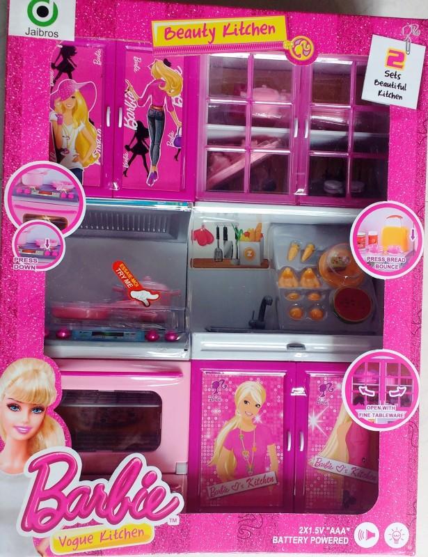 Barbie Beauty Vogue Kitchen Set(Multicolor)