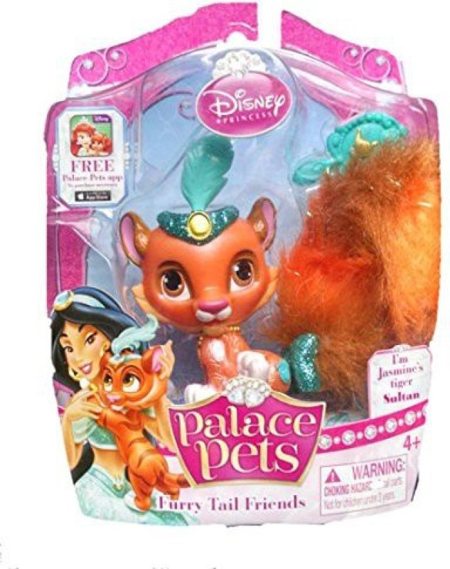 Disney Princess Palace Petsfurry Tail Friends Jasmine'S Tiger(Multicolor)