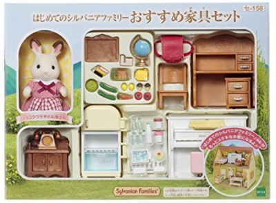 ePoch Sylvanian Families Recommended furniture set Se-158