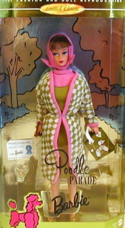 Mattel Barbie 1995 Poodle Parade Limited Edition(Multicolor)