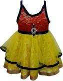 Pogo Party (Yellow)