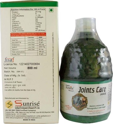 Organic Sunrise Natural Joint Care Juice 800 ml Herbs
