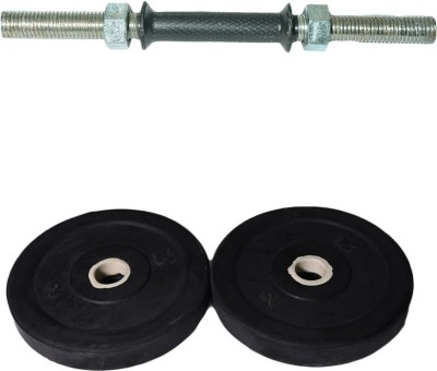 Royal 2kg_2pc_Low_Cost_black_plates+1pc_Black_Handle Weight Plate(5 kg)