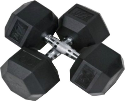 Co-fit w13141 Hex Rubber Fixed Weight Dumbbell