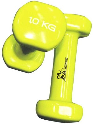 Fit24 Fitness Classic Fixed Weight Dumbbell