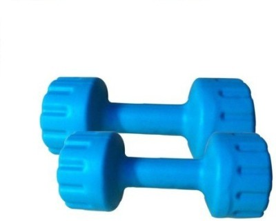 Star X Aerobics Fixed Weight Dumbbell