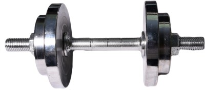 Royal 1.5kg_2pc_Silver_plates+3kg_2pc_Silver_plates+1pc_Silver_handle Adjustable Dumbbell