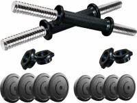 Kobo 20KG COMBO Adjustable Dumbbells Set Adjustable Dumbbell