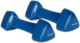 Vector X Pair of PVC Dumbbells (2KG+2KG)...