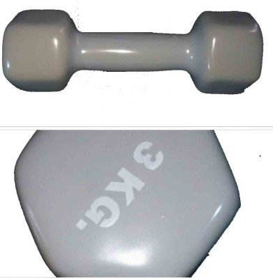 Sac superier grey Fixed Weight Dumbbell