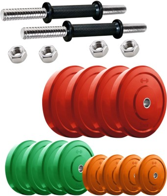 Headly DM-CP-32KG COMBO16 Adjustable Dumbbell