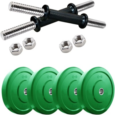 Headly DM-CP-8KG COMBO16 Adjustable Dumbbell