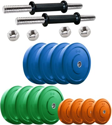 Headly DM-CP-24KG COMBO16 Adjustable Dumbbell