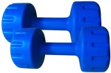 Lycan PVC Fixed Weight Dumbbell (1 kg)