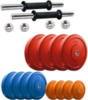 Headly DM-CP-36KG COMBO16 Adjustable Dumbbell(36 kg)