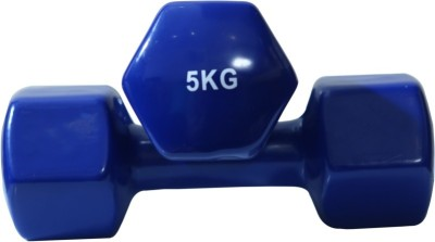 B Fit Usa Vinyl Fixed Weight Dumbbell