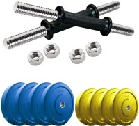 Headly DM-CP-22KG COMBO16 Adjustable Dumbbell(22 kg)
