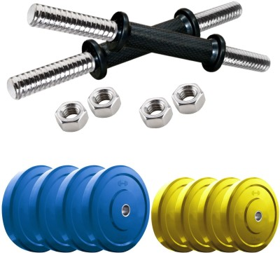 Headly DM-CP-22KG COMBO16 Adjustable Dumbbell