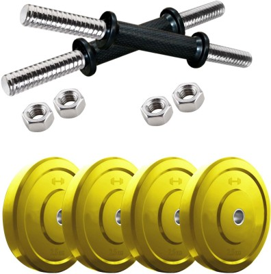 Headly DM-CP-10KG COMBO16 Adjustable Dumbbell