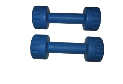 ARNAV PVC Fixed Weight Dumbbell
