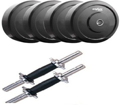 Krazy Fitness PVC Adjustable Dumbbell