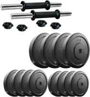 Headly DM-38KG COMBO16 Adjustable Dumbbell(38 kg)