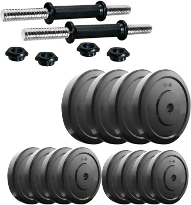 Headly DM-38KG COMBO16 Adjustable Dumbbell