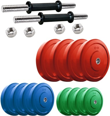 Headly DM-CP-40KG COMBO16 Adjustable Dumbbell