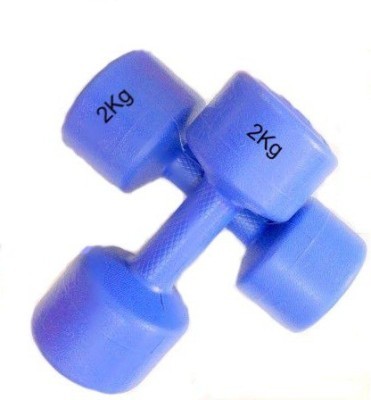 Star X 2pvc1200 Fixed Weight Dumbbell