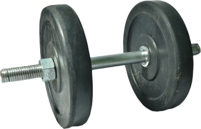Royal 2kg Low Cost Plates Adjustable Dumbbell