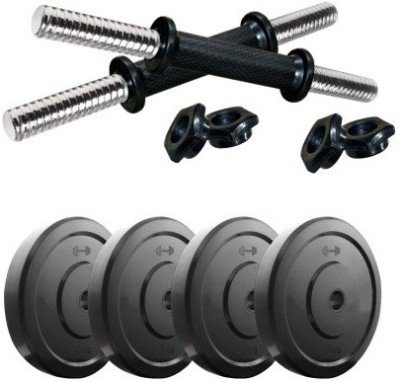 STAR X PVC plates dumbbells set Adjustable Dumbbell