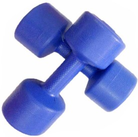Sihra Fitness Fixed Weight Dumbbell