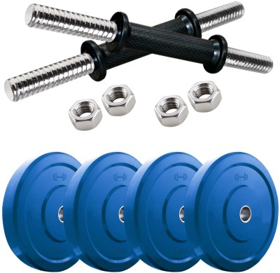 Headly DM-CP-12KG COMBO16 Adjustable Dumbbell