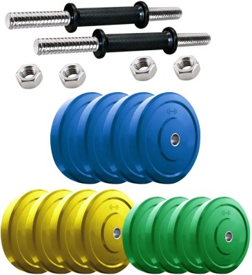 Headly DM-CP-30KG COMBO16 Adjustable Dumbbell