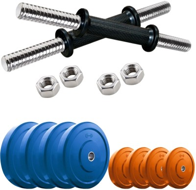 Headly DM-CP-16KG COMBO16 Adjustable Dumbbell