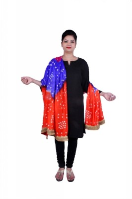 Apratim Art Silk Self Design Women,s Dupatta