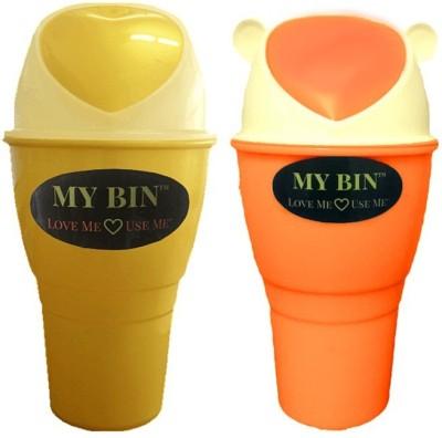 MY BIN - LoveMe UseMe Plastic Dustbin