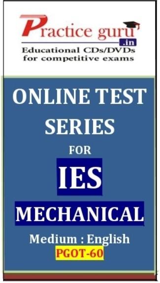 Practice Guru IES - Mechanical Online Test(Voucher)