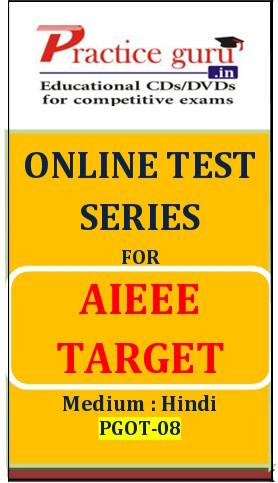 Practice Guru AIEEE Target Online Test(Voucher)