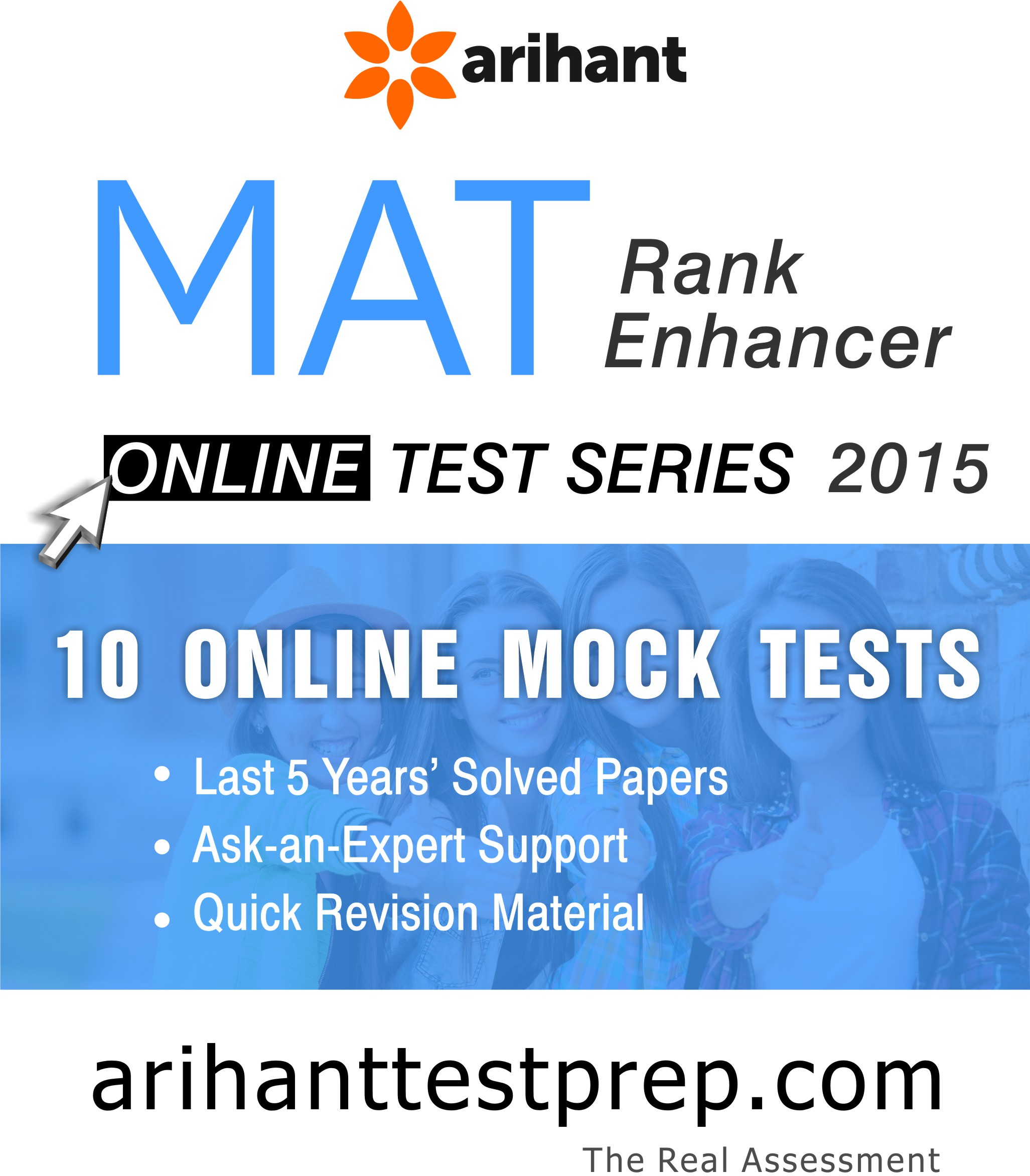 Arihant MAT Test Series Online Test(Voucher)