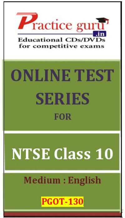 Practice Guru Series for NTSE Class 10 Online Test(Voucher)