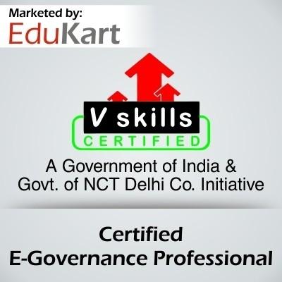 Vskills Certified E - Governance Professional - V Skills Certified Certification Course(Voucher)