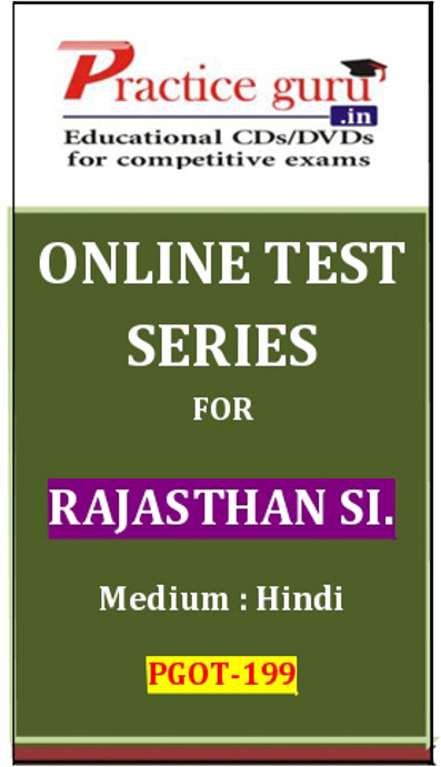 Practice Guru Series for Rajasthan SI. Online Test(Voucher)