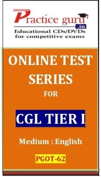 Practice Guru CGL Tier 1 Online Test(Voucher)